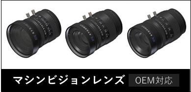 products_machine